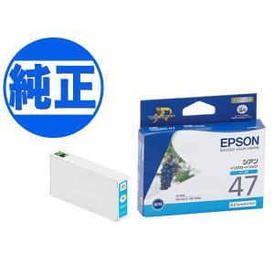 (取り寄せ品)EPSON 純正インク IC47インクカートリッジ シアン ICC47|komamono