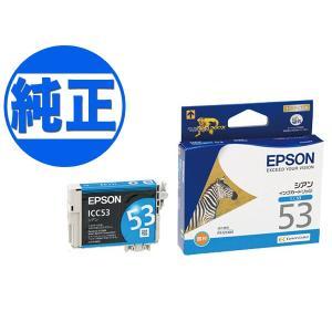 (取り寄せ品)EPSON 純正インク IC53インクカートリッジ シアン ICC53|komamono
