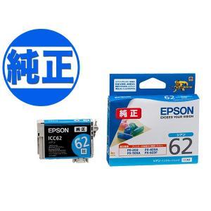 (取り寄せ品)EPSON 純正インク IC62インクカートリッジ シアン ICC62|komamono