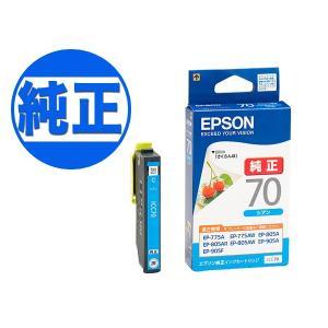 EPSON 純正インク IC70 インクカートリッジ ICC70 シアン|komamono