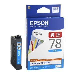 (取り寄せ品)EPSON 純正インク IC78インクカートリッジ シアン ICC78|komamono