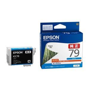 (取り寄せ品)EPSON 純正インク IC79 インクカートリッジ シアン ICC79|komamono