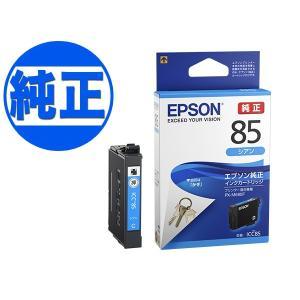 EPSON 純正インク IC85インクカートリッジ シアン ICC85|komamono