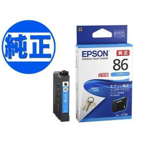 EPSON 純正インク IC86インクカートリッジ 大容量シアン ICC86|komamono