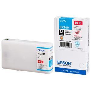 (取り寄せ品)EPSON 純正インク IC90Mインクカートリッジ シアン ICC90M|komamono