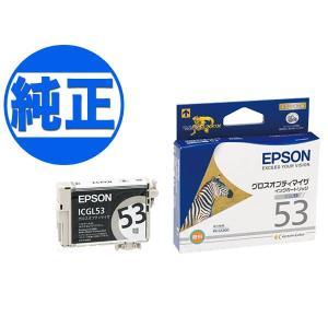 (取り寄せ品)EPSON 純正インク IC53インクカートリッジ グロスオプティマイザ ICGL53 komamono