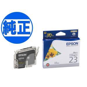 (取り寄せ品)EPSON 純正インク IC23インクカートリッジ グレー ICGY23|komamono