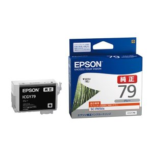 (取り寄せ品)EPSON 純正インク IC79 インクカートリッジ グレーICGY79|komamono