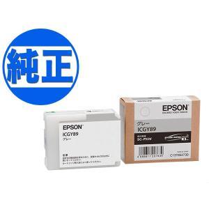 (取り寄せ品)EPSON 純正インク IC89インクカートリッジ グレー (SC-PX3V用) ICGY89 komamono