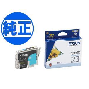 (取り寄せ品)EPSON 純正インク IC23インクカートリッジ ライトシアン ICLC23|komamono