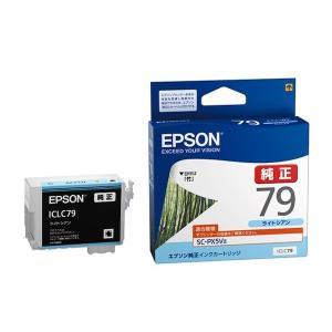 (取り寄せ品)EPSON 純正インク IC79 インクカートリッジ ライトシアン ICLC79|komamono