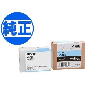(取り寄せ品)EPSON 純正インク IC89インクカートリッジ ライトシアン (SC-PX3V用) ICLC89 [入荷待ち] komamono