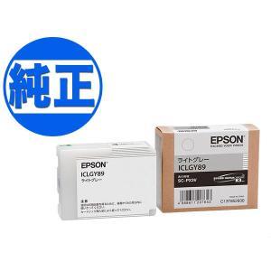 (取り寄せ品)EPSON 純正インク IC89インクカートリッジ ライトグレー (SC-PX3V用) ICLGY89 komamono