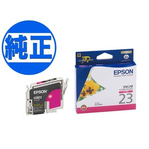 (取り寄せ品)EPSON 純正インク IC23インクカートリッジ マゼンタ ICM23|komamono