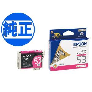 (取り寄せ品)EPSON 純正インク IC53インクカートリッジ マゼンタ ICM53 komamono