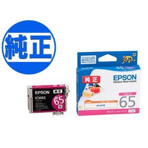 EPSON 純正インク IC65インクカートリッジ マゼンタ ICM65 komamono