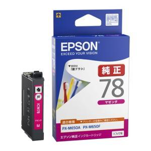 EPSON 純正インク IC78インクカートリッジ マゼンタ ICM78|komamono