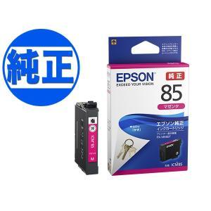 EPSON 純正インク IC85インクカートリッジ マゼンタ ICM85|komamono