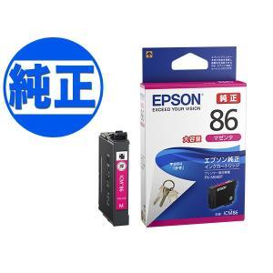 EPSON 純正インク IC86インクカートリッジ 大容量マゼンタ ICM86|komamono