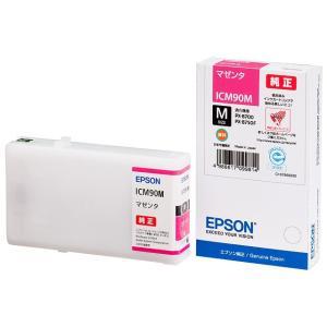 EPSON 純正インク IC90Mインクカートリッジ マゼンタ ICM90M|komamono