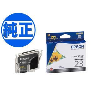 (取り寄せ品)EPSON 純正インク IC23インクカートリッジ マットブラック ICMB23|komamono