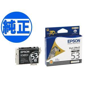 (取り寄せ品)EPSON 純正インク IC53インクカートリッジ マットブラック ICMB53 komamono