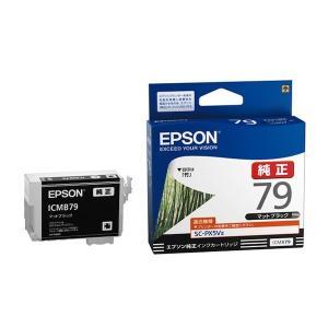 (取り寄せ品)EPSON 純正インク IC79 インクカートリッジ マットブラック ICMB79|komamono