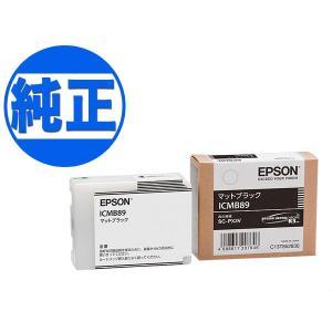 (取り寄せ品)EPSON 純正インク IC89インクカートリッジ マットブラック (SC-PX3V用) ICMB89 [入荷待ち] komamono