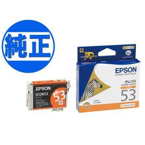 (取り寄せ品)EPSON 純正インク IC53インクカートリッジ オレンジ ICOR53 komamono