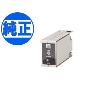 EPSON 純正インク ICTM70インクカートリッジ ブラック ICTM70B-S komamono