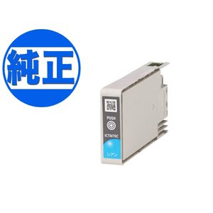 EPSON 純正インク ICTM70インクカートリッジ シアン ICTM70C-S komamono
