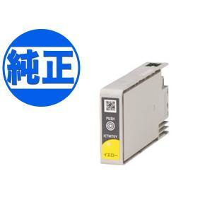 EPSON 純正インク ICTM70インクカートリッジ イエロー ICTM70Y-S komamono