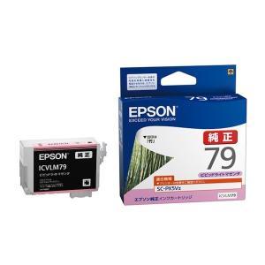 (取り寄せ品)EPSON 純正インク IC79 インクカートリッジ ビビッドライトマゼンタ ICVLM79|komamono
