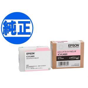 (取り寄せ品)EPSON 純正インク IC89インクカートリッジ ビビッドライトマゼンタ (SC-PX3V用) ICVLM89 komamono