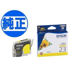 (取り寄せ品)EPSON 純正インク IC23インクカートリッジ イエロー ICY23|komamono