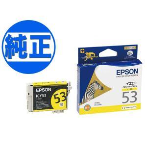 (取り寄せ品)EPSON 純正インク IC53インクカートリッジ イエロー ICY53 komamono