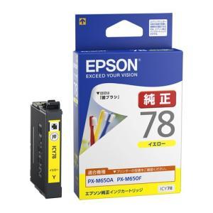 EPSON 純正インク IC78インクカートリッジ イエロー ICY78|komamono