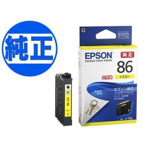 EPSON 純正インク IC86インクカートリッジ 大容量イエロー ICY86|komamono