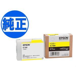 (取り寄せ品)EPSON 純正インク IC89インクカートリッジ イエロー (SC-PX3V用) ICY89 [入荷待ち] komamono
