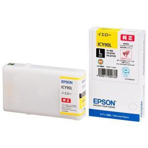 EPSON 純正インク IC90Lインクカートリッジ 増量イエロー ICY90L|komamono