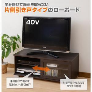 YAMAZEN 山善 テレビ台 ローボード 薄型 IGTV-9030(DBR) (sb)|komamono