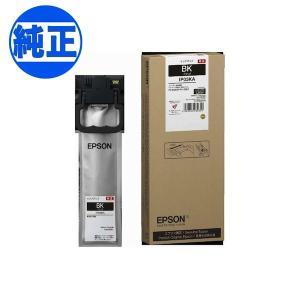 (取り寄せ品)EPSON 純正インク IP03 インクカートリッジ ブラック IP03KA|komamono
