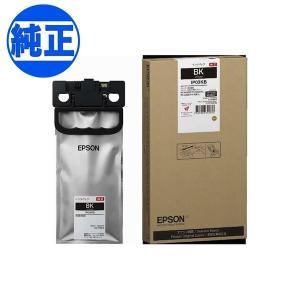 (取り寄せ品)EPSON 純正インク IP03 インクカートリッジ ブラック IP03KB|komamono