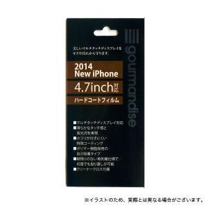 iPhone6s / iPhone6 対応 ディスプレイ保護フィルム ハードコート|komamono