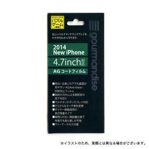 iPhone6s / iPhone6 対応 ディスプレイ保護フィルム AGコート|komamono