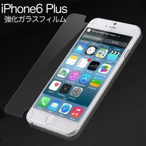 iPhone6 Plus専用 強化ガラスフィルム 5.5インチ|komamono
