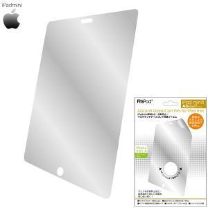 iPadmini専用 反射防止AGコート保護フィルム IPDM-02A|komamono