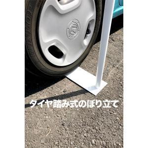 のぼり旗立て タイヤ踏み式台 移動販売車などに最適 カラー:白 (メール便不可) komamono