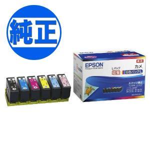 EPSON 純正インク KAM カメ インクカートリッジ 増量6色セット KAM-6CL-L|komamono