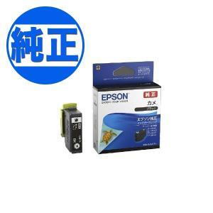 EPSON 純正インク KAM カメ インクカートリッジ ブラック KAM-BK|komamono